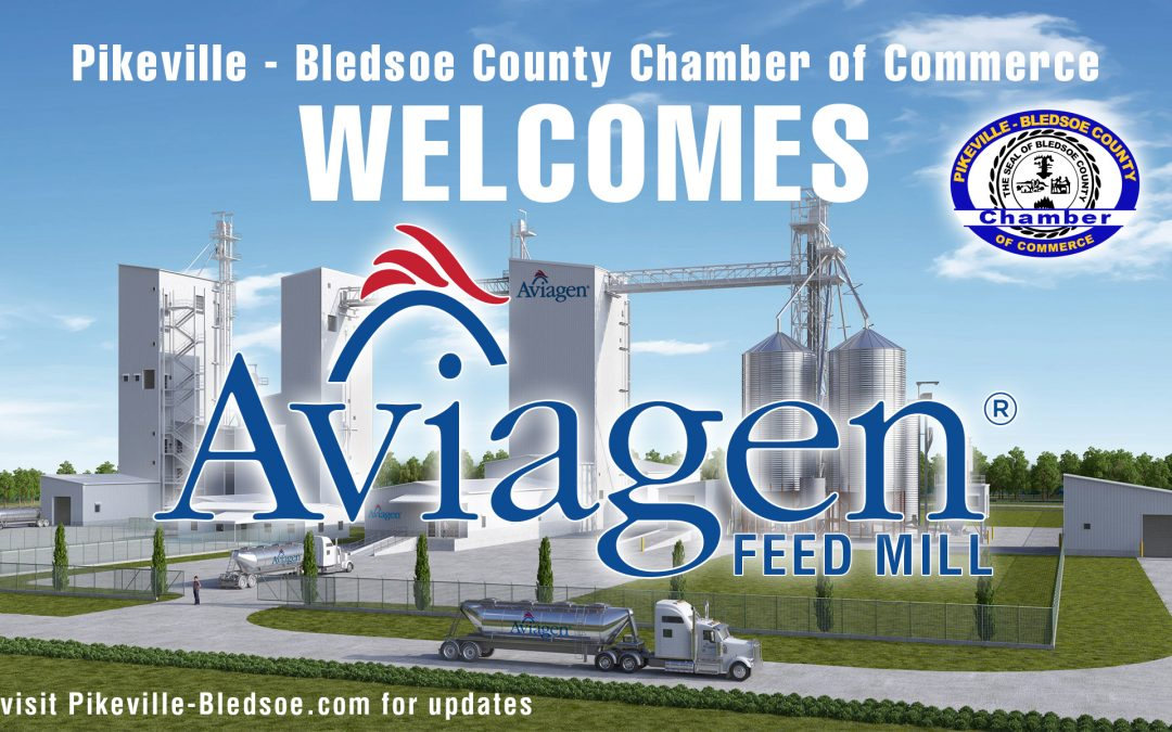 Aviagen Feed Mill